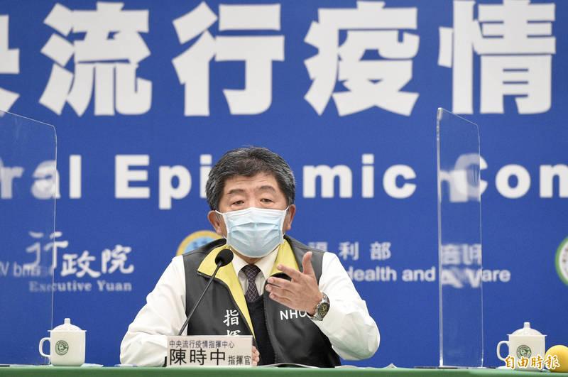 中央流行疫情指揮中心指揮官陳時中說,案838確診醫師,初步判斷應該是「非常非常大可能」是從案812照顧期間傳染到的。(記者叢昌瑾攝)