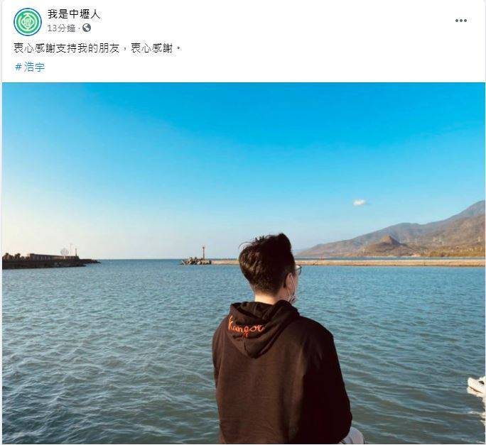 罷免案通過 王浩宇本人用14字回應了