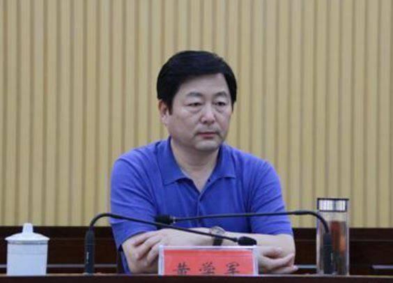 中國湖北省委巡視組前副組長黃學軍。(圖翻攝自微博)