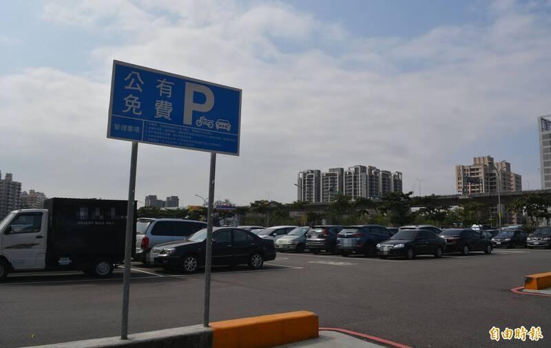 太平「文中二停車場」亂象頻傳 中市府決定收費了