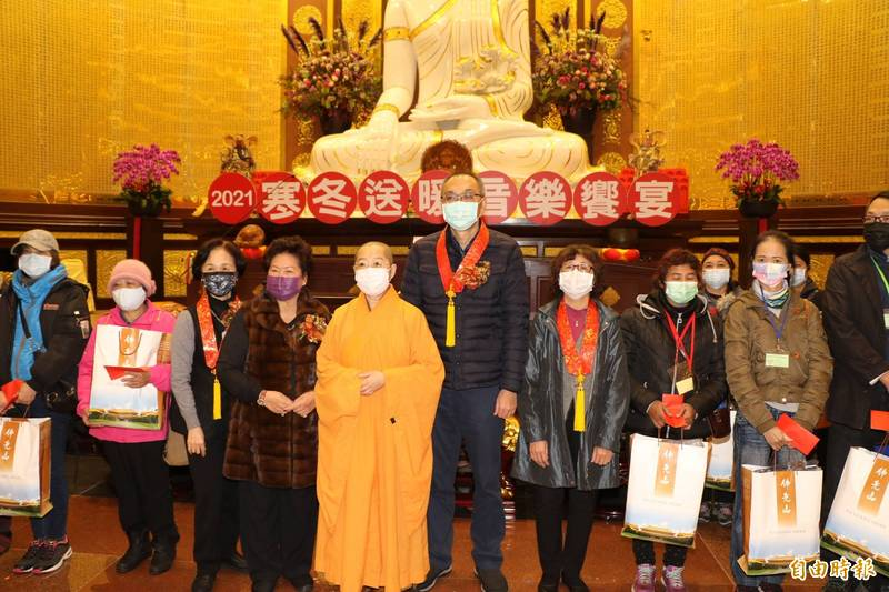 連7年寒冬送暖音樂會 三峽金光明寺邀弱勢家庭參與