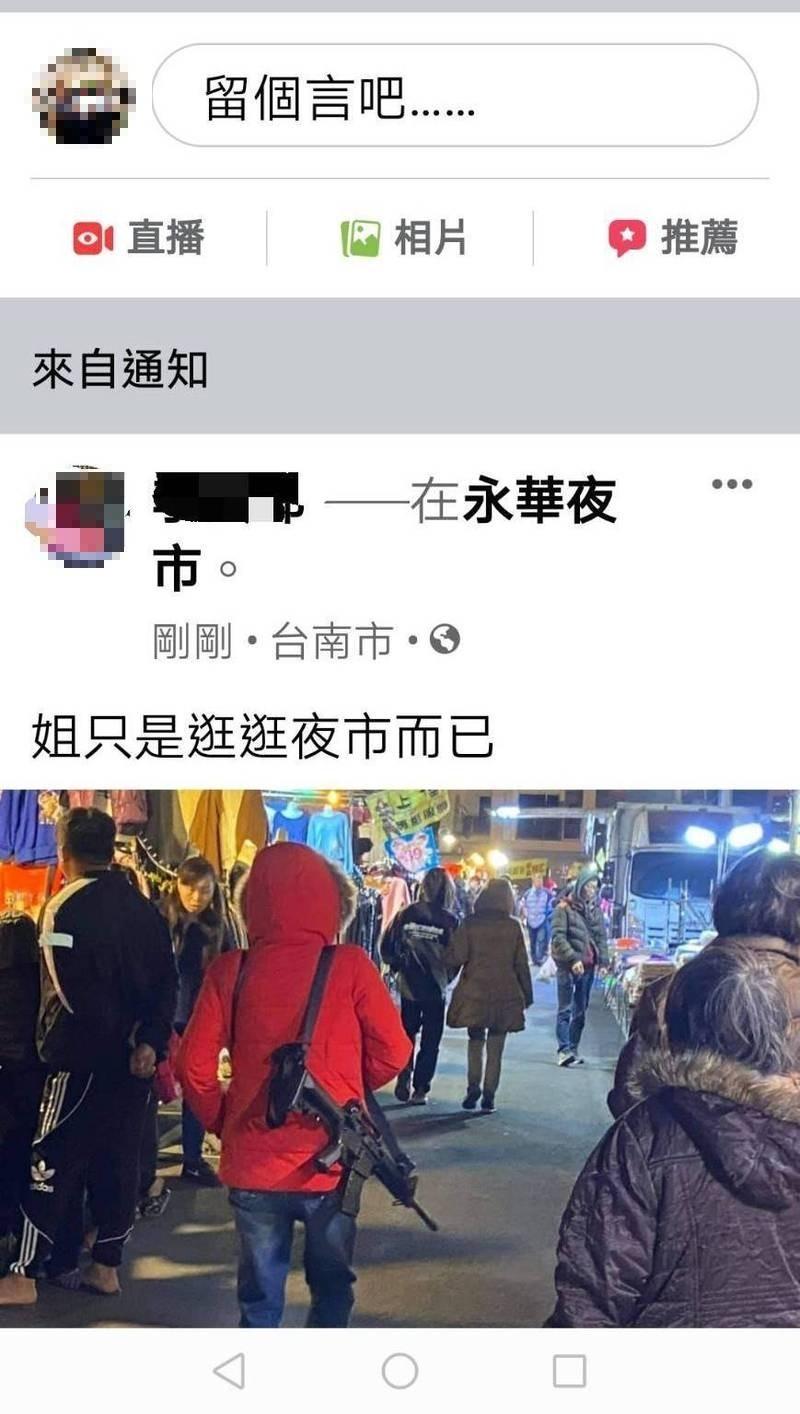 紅衣女揹玩具長槍逛夜市引驚慌 遭警依社維法送辦