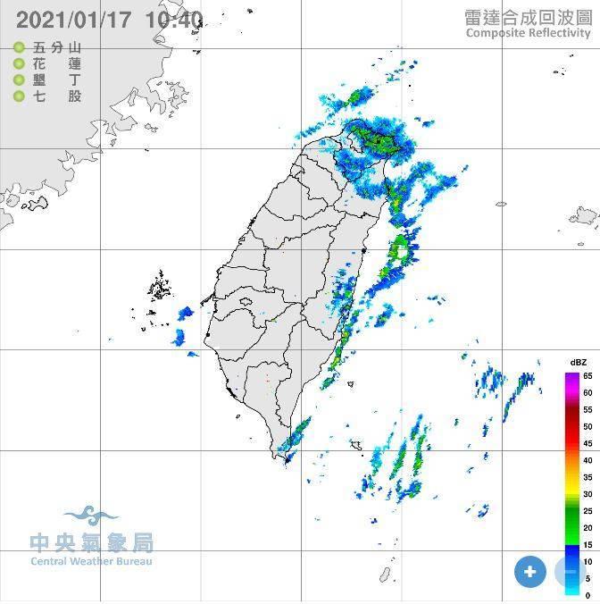 中央氣象局對北台灣4縣市發布大雨特報,圖為雷達回波合成圖。(圖擷取自中央氣象局)