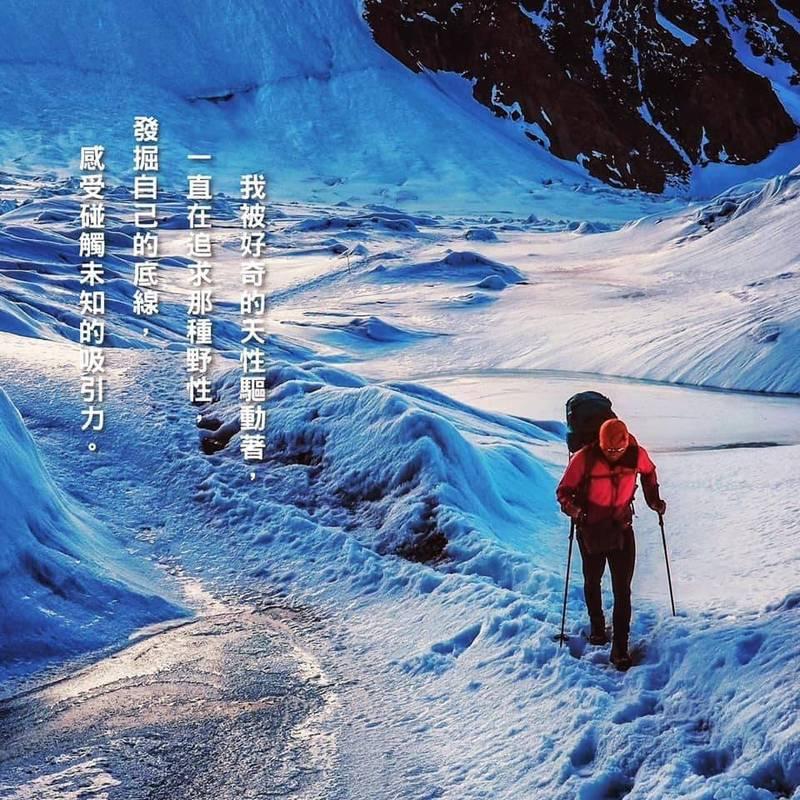 尼泊爾登山者創下人類歷史上首次冬季無氧攀登世界第二高峰喬戈里峰(K2)的成就,而被稱為台灣無氧攀登8000公尺高山第一人的呂忠翰,過去也曾嘗試無氧攻頂K2因此有感而發,他期待台灣人可以跳脫框架勇敢地向前邁進。(呂果果臉書提供)