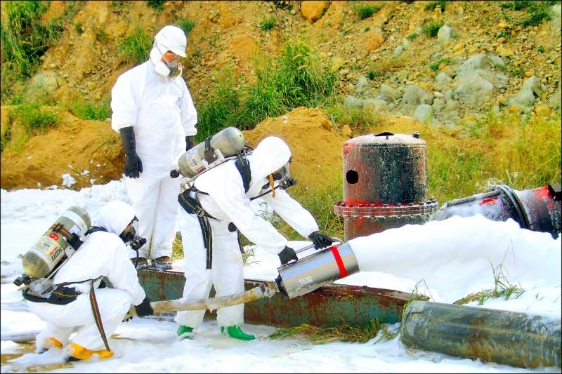 環境事故專業技術小組負責化災救援。(示意圖)