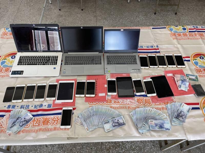 屏東刑大破獲以王姓男子為首的詐騙集團,起出筆電、手機等大批犯罪工具。(記者李立法翻攝)