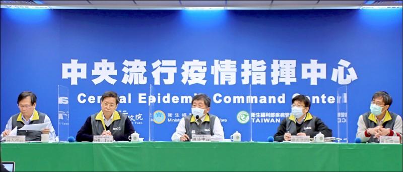 中央流行疫情指揮中心指揮官陳時中(中)昨表示,未來專責醫療人力將再改善。(指揮中心提供)