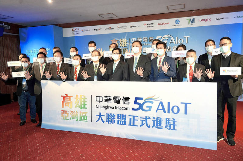 Chunghwa Telecom Co chairman Sheih Chi-mau, front row fifth left, Kaohsiung Mayor Chen Chi-mai, front row sixth left, and corporate representatives pose at a news conference in Kaohsiung yesterday. Photo: CNA