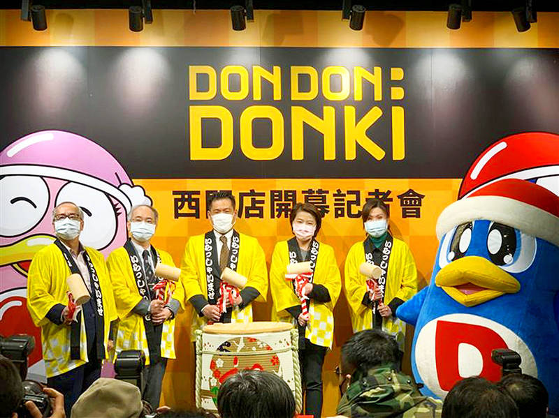Department of Investment Services Director-General Emile Chang, second left, Pan Pacific International Holdings Corp head of Hong Kong, Taiwan and Macau business Mitsuyoshi Takeuchi, center, Taipei Deputy Mayor Vivian Huang, second right, and other guests attend an opening ceremony of Japanese discount retailer Don Quijote's first store in Taipei, Don Don Donki, yesterday. Photo courtesy of Department of Investment Services, Ministry of Economic Affairs