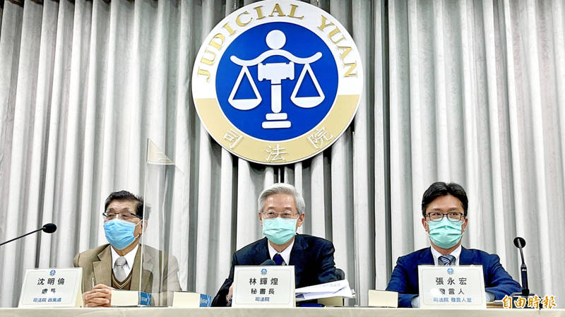 From left, Department of Government Ethics Director Shen Ming-lun, Judicial Yuan Secretary-General Lin Hui-huang and Judicial Yuan spokesperson Chang Yung-hung hold a news conference at the Judicial Yuan in Taipei yesterday. Photo: George Tsorng, Taipei Times