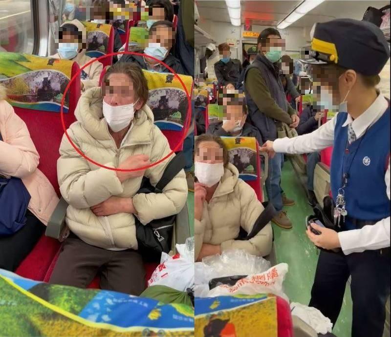 近日有網友搭乘台鐵時,目睹一名外國女子不僅不配合戴口罩,還對勸說的乘客罵髒話,最後在列車長與警察的危機處理下,事情順利落幕。(圖擷取自臉書社團「爆廢公社公開版」)