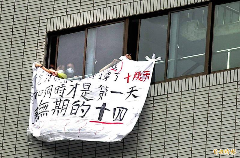 2003年,台灣因SARS疫情導致台北市立和平醫院封院。(資料照)