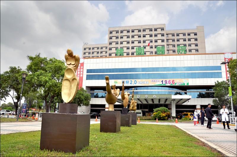 部立桃園醫院爆發武肺院內群聚感染,已有5醫護確診。(資料照,記者周敏鴻攝)