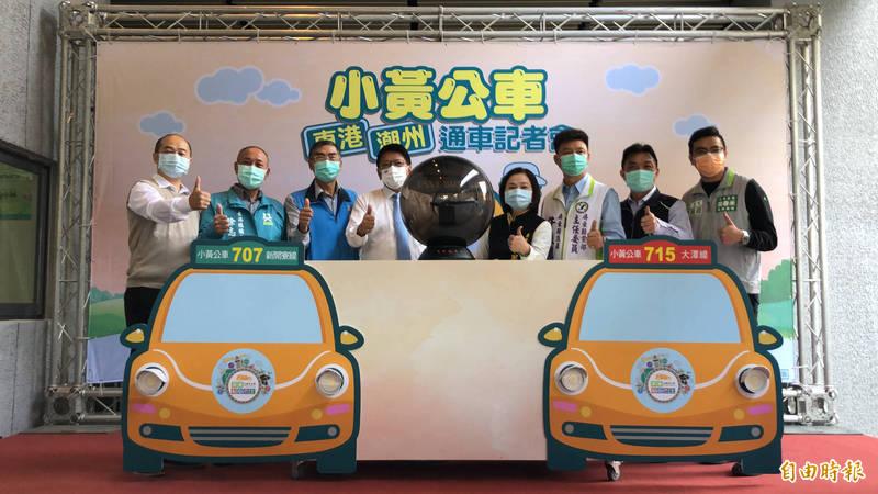 潮州東港小黃公車啟動。(記者羅欣貞攝)