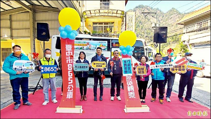 台中市交通局宣布,即日起865路公車每天有4班次延駛至豐原,讓梨山往返豐原更方便。(記者歐素美攝)