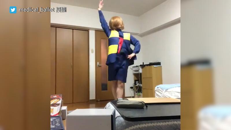 推主Cosplay鬼太郎跳芭蕾舞。(圖片由Twitter帳號medical_ballet授權提供使用)