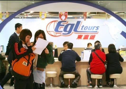 香港旅行社東瀛遊今宣布遣散所有導遊約120人。(圖擷取自微博)