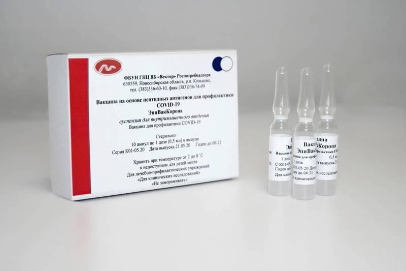俄羅斯推出第2款自產武漢肺炎疫苗EpiVacCorona,號稱有效率達100%。(美聯社)