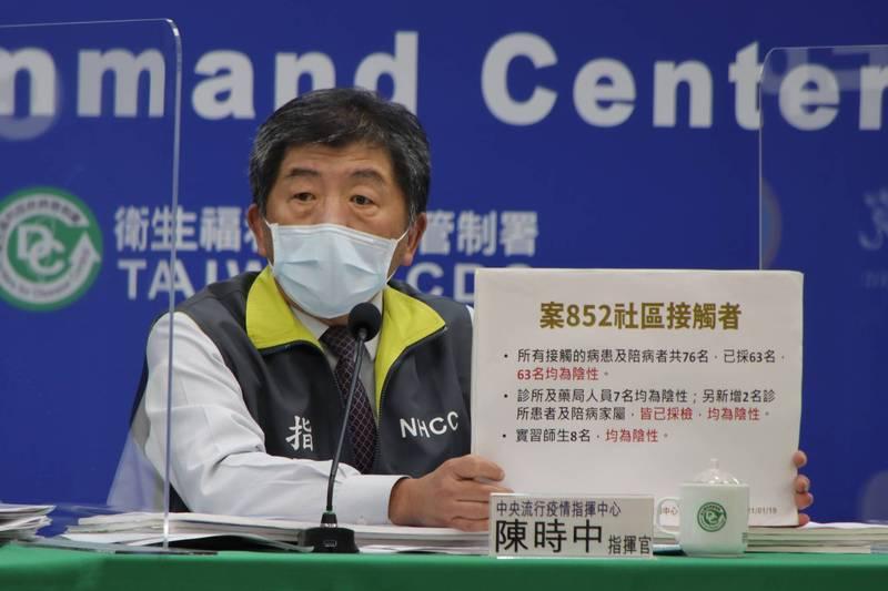 陳時中說,當有不明源頭的社區感染,就需禁止大型活動舉行。(指揮中心提供)