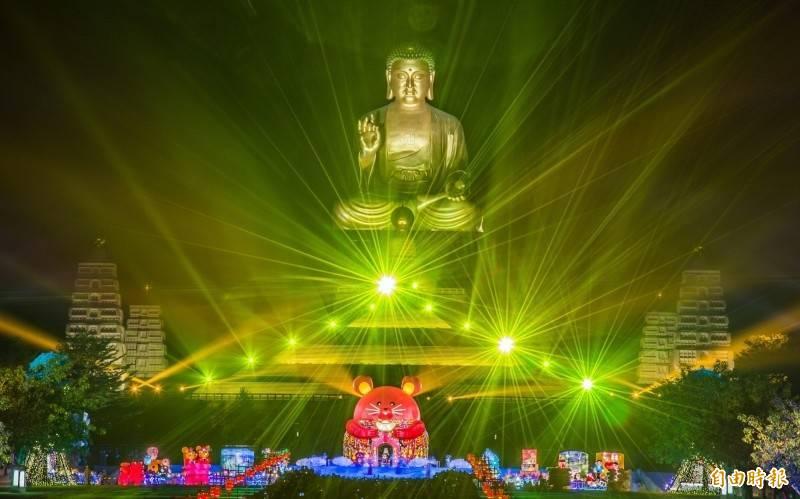 佛陀紀念館「光照大千」春節活動,確定取消。(資料照,記者張忠義攝)