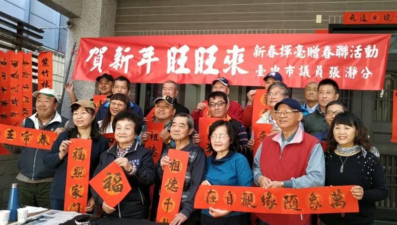市議員張瀞分舉辦送春聯活動。(記者張軒哲翻攝)