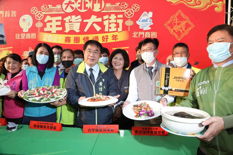 台南市長黃偉哲(前左三)日前為大北門年貨大街宣傳行銷。(記者楊金城翻攝)
