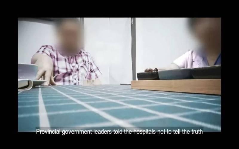 武漢醫療人員向臥底公民記者透露,奉上級命令不得不隱匿疫情。(影片擷圖)