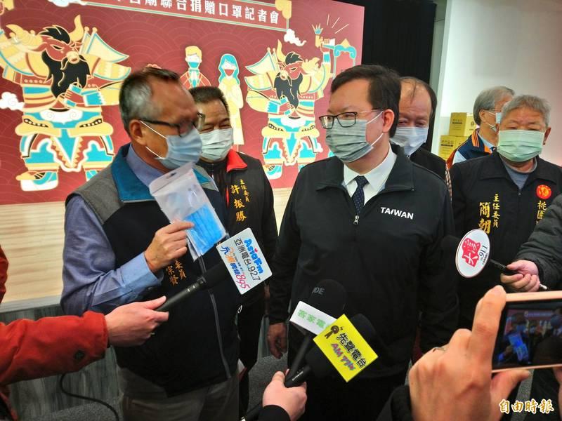 部桃啟動健康關懷回溯機制,桃園市長鄭文燦表示,約1100人要隔離。(記者謝武雄攝)