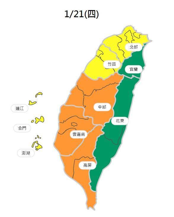 空氣品質方面,明天宜蘭、花東為綠色「良好」等級,竹苗、北部為黃色「普通」等級,中南半部為橘色「對敏感族群不健康」。(圖取自行政院環保署)