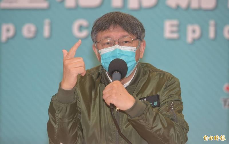 台北市長柯文哲今上午宣布年貨大街實體活動取消。(記者張嘉明攝)