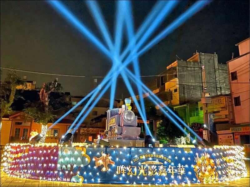 集集燈會照常,但23日開幕晚會取消。 (集集鎮公所提供)