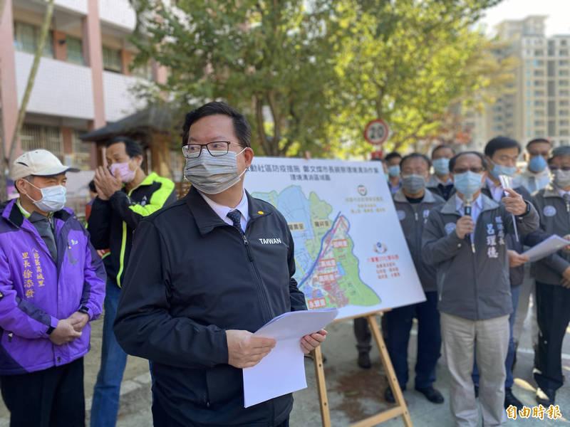 桃園市長鄭文燦表示,衛生福利部桃園醫院昨天已完成確診病患淨空。(記者魏瑾筠攝)