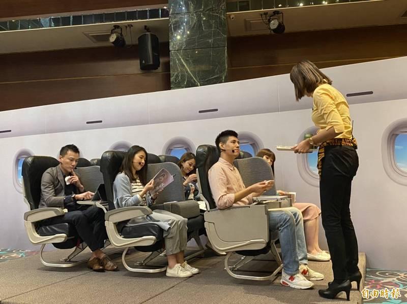 台灣虎航今天宣布,考量目前國內疫情狀況,台灣虎航空中夢想家寒假親子機師/空服體驗營1月23日、1月30日、2月6日、2月21日及2月27日場次將全數取消。(記者蕭玗欣攝)