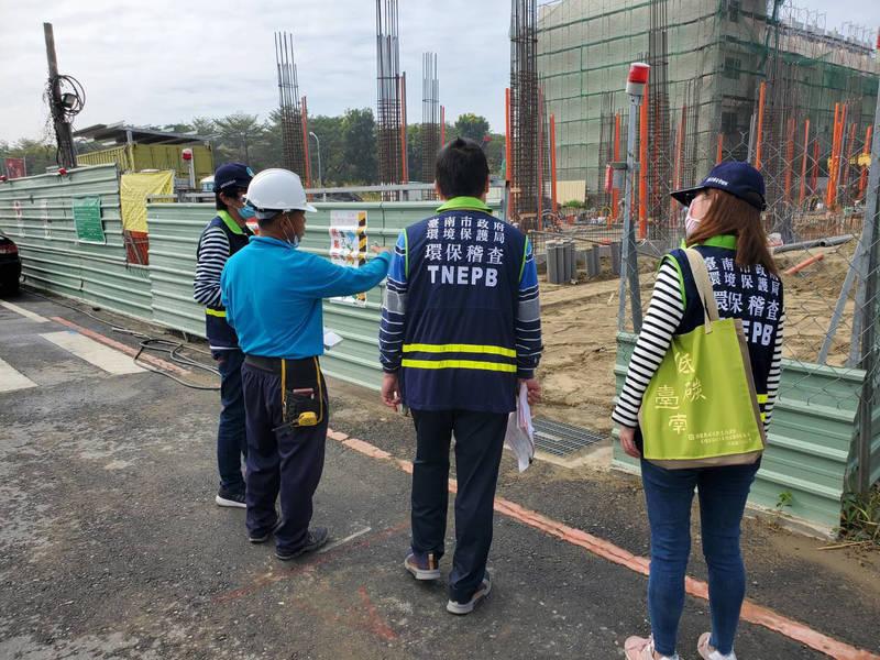 台南市環保局執行營建工地稽巡查。(環保署提供)