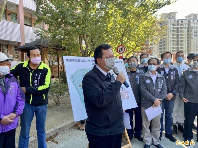 桃園市鄭文燦籲「台灣只有一個,希望中央跟地方、政府跟民間、縣市之間合作抗疫。」(記者魏瑾筠攝)