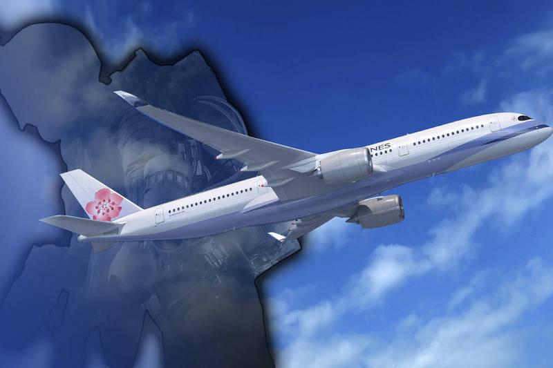 華航去年10月在洛杉磯國際機場附近高空驚見「有人在飛」,如今有影片流出。(示意圖,本報合成)