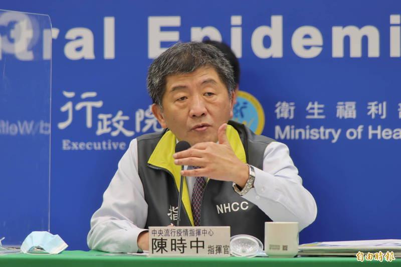 中央流行疫情指揮中心指揮官陳時中表示,部桃感染事件觀察期至少要到2月4日,不可鬆懈。(指揮中心提供)