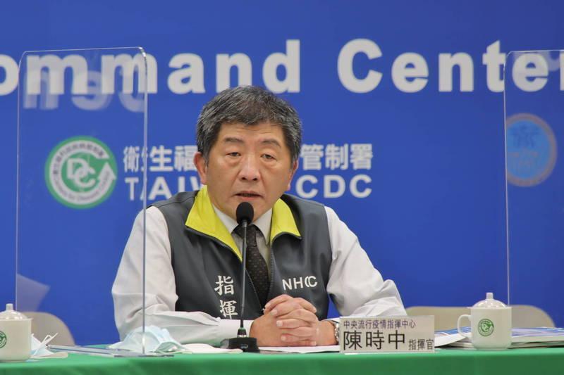 指揮中心指揮官陳時中今日表示,匡列時間比較寬,為了提醒經過的人有症狀就注意。(指揮中心提供)