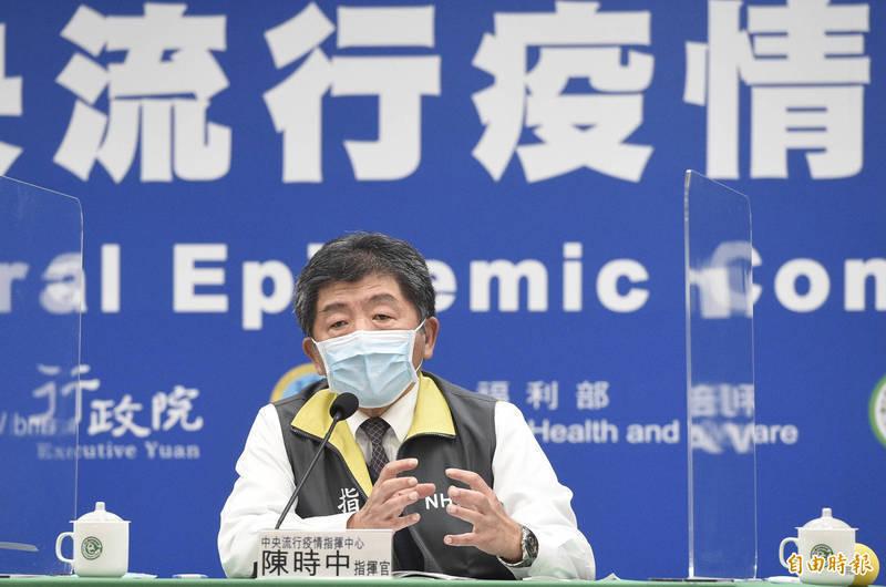 中央流行疫情指揮中心指揮官陳時中今日再公布,在連續5天新增本土病例外,今日終於未再新增個案,已出爐的接觸者採檢結果均陰性,但有部分待採檢或檢驗中。(資料照)