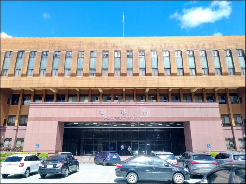 新北地檢署檢察官吳宗光被檢舉蹺班,審會昨發布「促其注意」處分。(資料照)