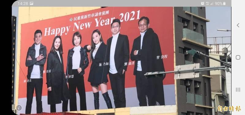 新竹市議會民進黨團議員們以時尚風看板為主題,與市民朋友拜年、拚防疫。(記者蔡彰盛攝)