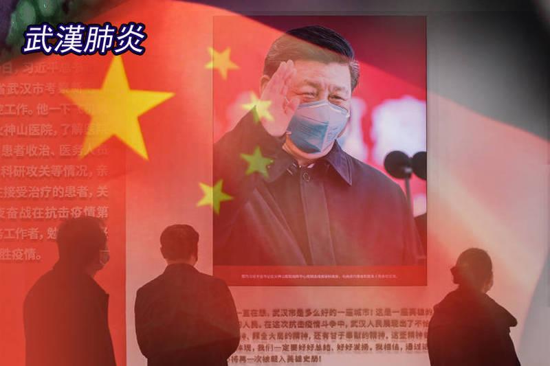 《紐約時報》刊文痛批,對於協助尋找疫情源頭,中國更關心如何掩蓋過失,呼籲世界各國向中國發聲,要求中國公布完整疫情資料。(本報合成圖)