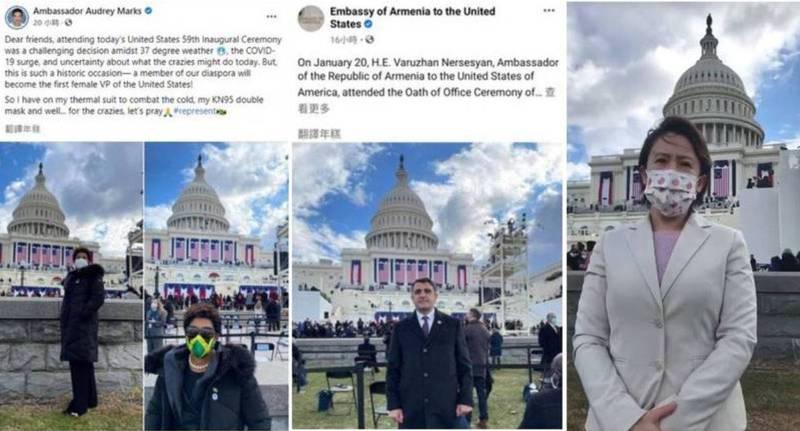 王定宇在臉書貼出多國大使都在相同地方打卡的推文打臉酸民。(圖擷取自王定宇臉書)