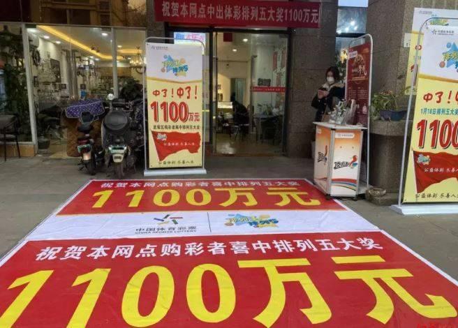 中國成都一名保全近日買彩券,幸運中了獎金人民幣1100萬元(近新台幣5000萬元),得知中獎後,他在工作群組留下一句「小伙伴們,拜拜」後直接離職。(擷取自微博)