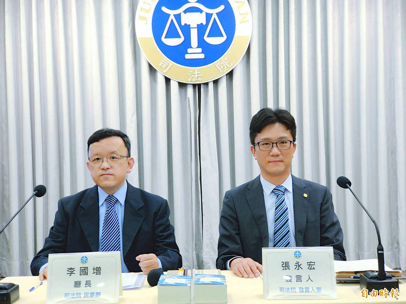 Ministry of Justice Civil Department director-general Lee Kuo-tseng, left, and Judicial Yuan spokesman Chang Yung-hung at a press conference in Taipei yesterday. Photo: Wu Cheng-feng, Taipei Times