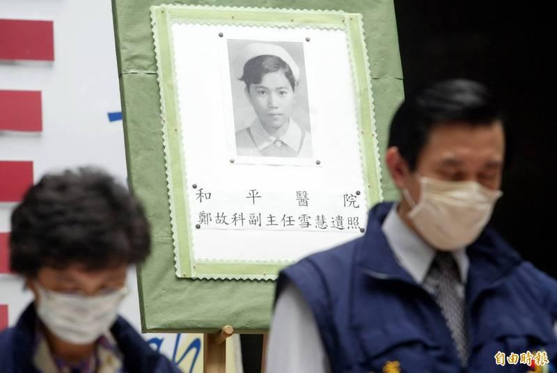 2003年5月,當時台北市長馬英九,衛生局長邱淑媞等市府官員,於防疫記者會上,在殉職的和平醫院護理部副主任鄭雪慧遺照前默哀追思,同月份馬英九就同意邱淑媞辭職。(資料照)