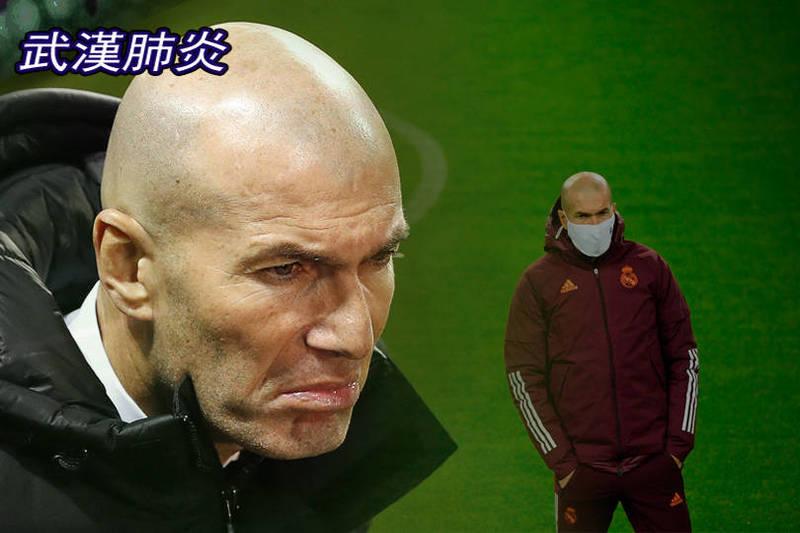 法國傳奇球星同時也是皇馬總教練的席丹,今被證實確診武漢肺炎。(本報合成)