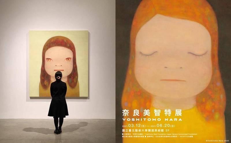 日本當代藝術大師奈良美智今日宣布來台消息。對此,總統蔡英文更向喜歡咖哩的奈良美智推薦台灣的咖哩飯。(圖擷取自臉書@YOSHITOMONARAinTW、YOSHITOMO NARA)