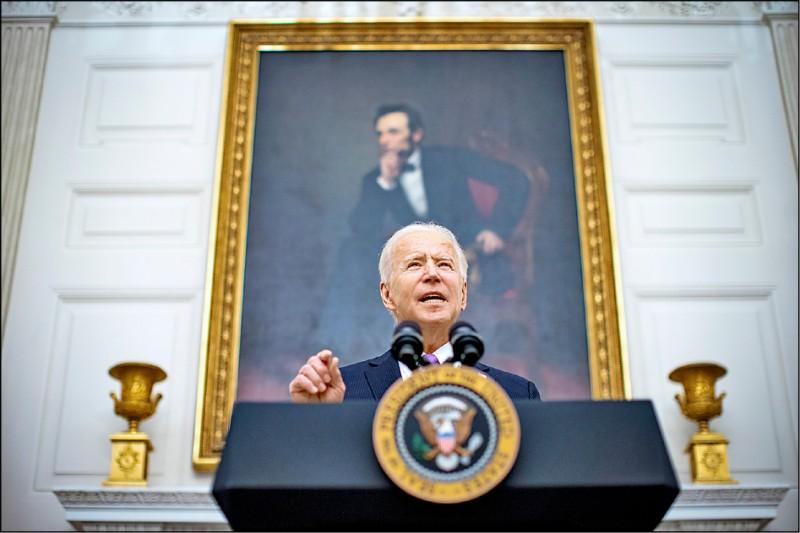 中國政府趁拜登就職美國總統之際,宣布制裁二十八名美國官員,共和黨國會議員怒批無恥,要求拜登採取強硬行動回應。(歐新社)