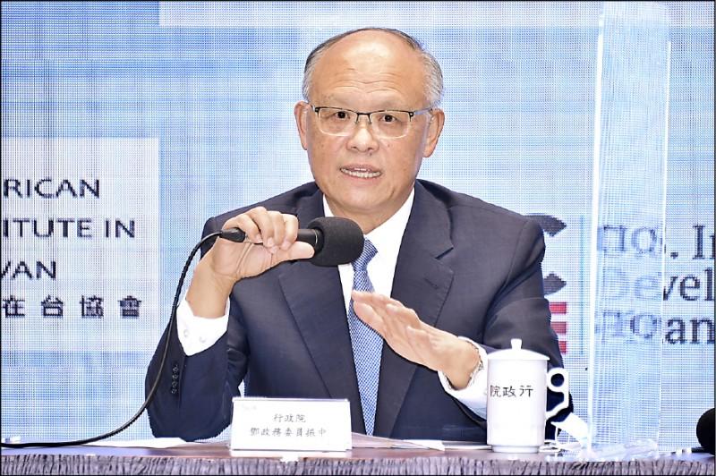 政務委員鄧振中表示,台美簽署自由貿易協定要等待成熟時機,重點是我們要準備好,而我們已有準備!(資料照)